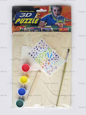 Большой набор для творчества «3D пазлы», 9001-6, toys.com.ua