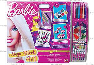 Большой набор для творчества Барби, 1023-58555