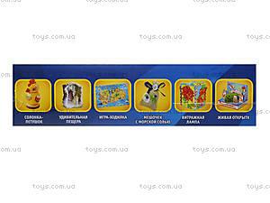 Большой набор для творчества «Шесть поделок», 9001-02, фото