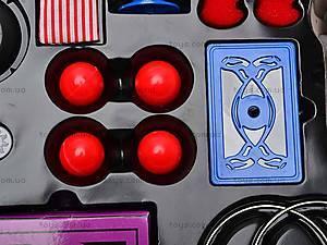 Большой набор фокусника, F2001, магазин игрушек