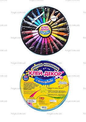 Игровой набор клея с блестками «Декор», 5461