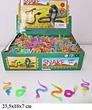 Большой набор змей, 177GLP, фото