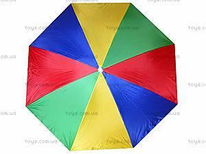 Большой пляжный зонт, 178
