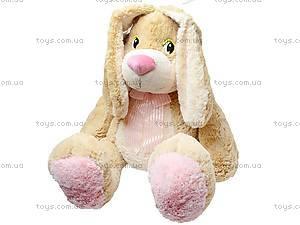 Большой плюшевый заяц «Франя», К029В, купить