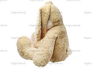Большой плюшевый заяц «Франя», К029В, отзывы