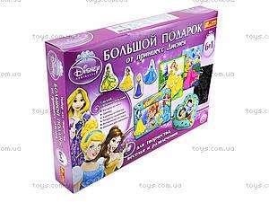 Большой подарок для девочек «Принцессы Диснея», 9001-04, фото