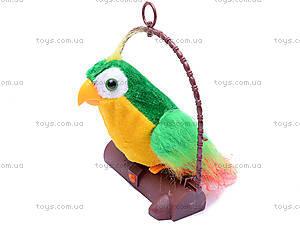 Большой попугай-повторюха, 1018, отзывы
