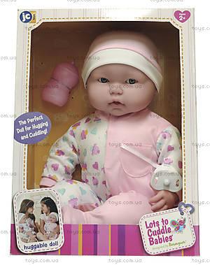 Большой пупс «Мечтатель» в розовой шапочке, JC35016-2, купить