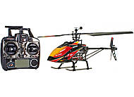 Большой радиоуправляемый вертолёт Sky Leader, WL-V913, toys