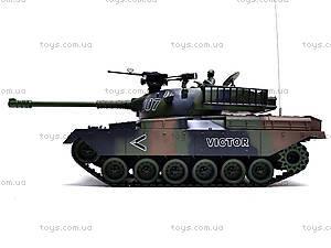 Большой радиоуправляемый танк, 9362-13/14, toys.com.ua
