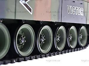 Большой радиоуправляемый танк, 9362-13/14, toys