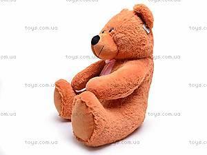 Большой сидячий медвежонок, 4179, цена