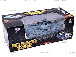 Большой танк, на радиоуправлении, 11268, фото