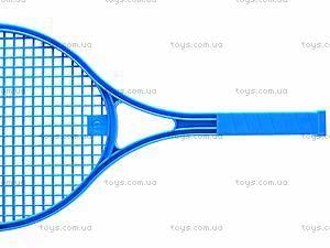Большой теннис, 0380, фото