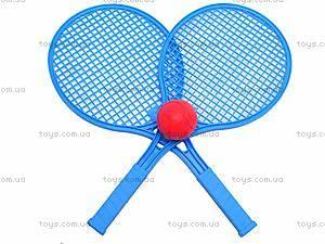 Большой теннис, 0380