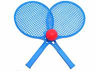 Большой теннис, 0380, отзывы