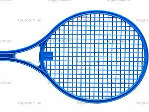 Большой теннис, 0380, цена