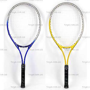 Теннисная ракетка, T-7552466-80