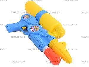 Большой водный пистолет, 838, купить