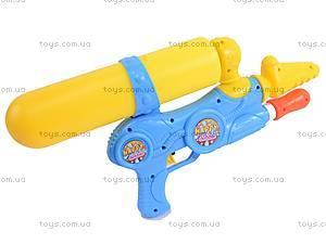 Большой водный пистолет, 838, фото