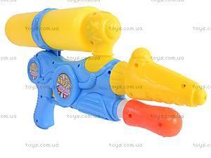 Большой водный пистолет, 838, отзывы