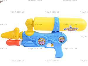 Большой водный пистолет, 838, цена