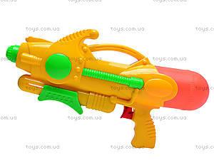 Большой водяной пистолет, 627