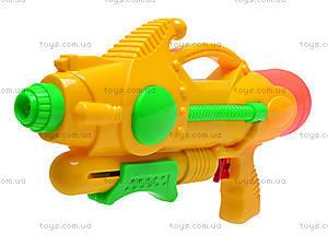 Большой водяной пистолет, 627, отзывы