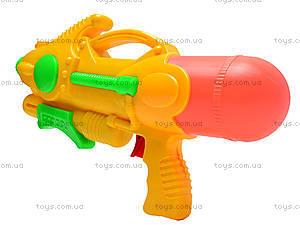 Большой водяной пистолет, 627, цена