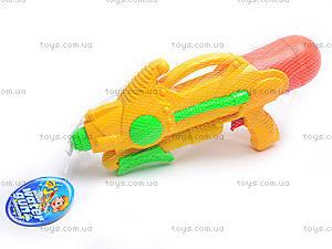 Большой водяной пистолет, 627, игрушки