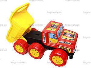 Большой игрушечный самосвал «Технок», 4203, детские игрушки