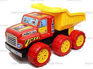 Большой игрушечный самосвал «Технок», 4203, toys.com.ua