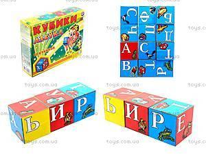 Большие кубики «Азбука», 0182