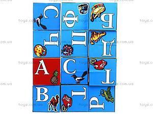 Большие кубики «Азбука», 0182, цена