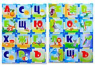 Большие кубики для детей «Азбука», 610в3, фото