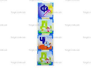 Большие кубики для детей «Азбука», 610в3, отзывы
