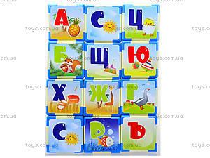 Большие кубики для детей «Азбука», 610в3, цена
