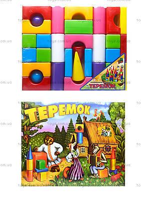 Большие кубики «Теремок»,