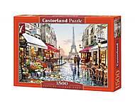 Пазл Castorland на 1500 деталей «Париж», С-151288, купить