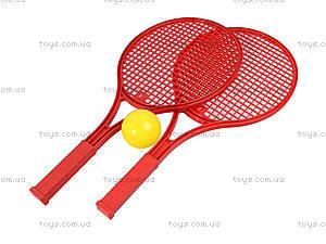 Большие ракетки, 0380, toys.com.ua
