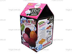 Бомбочки для ванной «Шоколадный десерт», 5629, фото