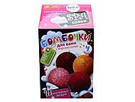 Бомбочки для ванной «Шоколадный десерт», 5629