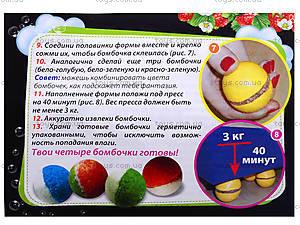 Бомбочки для ванной «Клубничный мохито», 5630, фото