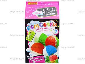 Бомбочки для ванной «Клубничный мохито», 5630, игрушки