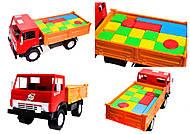 Детский грузовик «Бортовая машина», 10в.2, отзывы