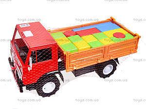 Детский грузовик «Бортовая машина», 10в.2, игрушки