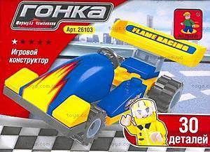 Детский конструктор «Спорткар», 30 деталей, 26103