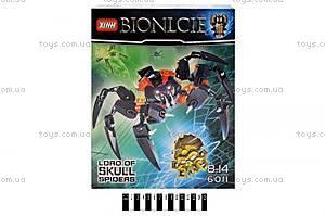 Конструктор серии Bionlcie, 148 деталей, 6011