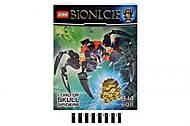 Конструктор серии Bionlcie, 148 деталей, 6011, купить