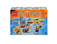 Детский конструктор «Герои Chima», 98065-1, фото